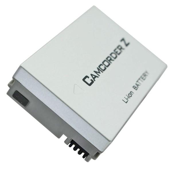 AccuCell-batterij geschikt voor Sharp BT-L226, BT-L226, BT-L226U